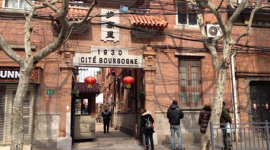 Visite Historique de Shanghai: Au coeur de la concession française des années 30